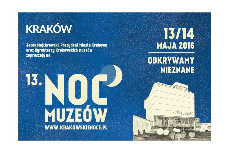 Noc Muzeów 2016 Muzeum Spraw Wojskowych w Krakowie
