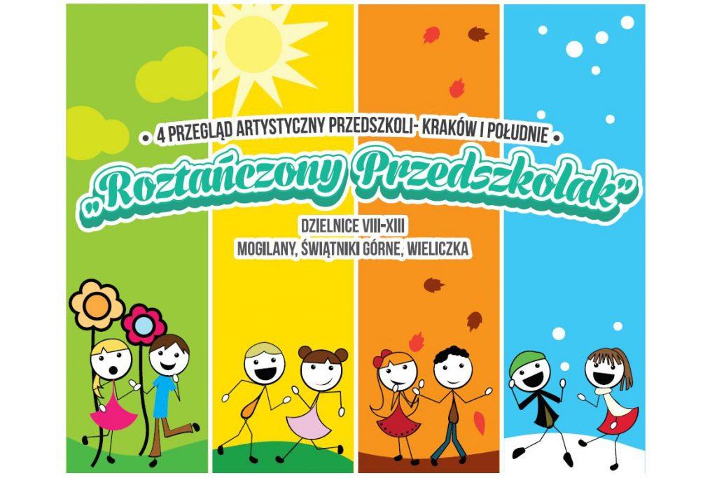 4 Przegląd Artystyczny Przedszkoli Krakow-Poludnie
